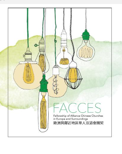 FACCES logo